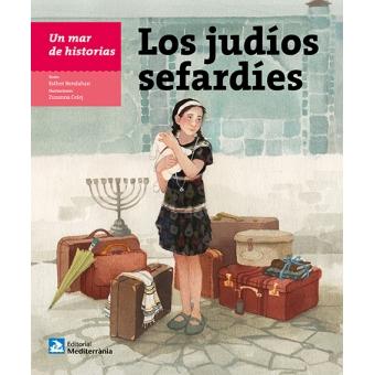 Los judíos sefardíes (Texto en hebreo)