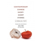 Contemporary Chinese Short-Short Stories: A Parallel Text