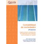 Contabilidad de sociedades (2ª edición)