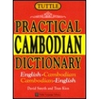 Practical Cambodian Dictionary- English-Cambodian, Cambodian-English