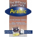 The 100 word exercise book: Arabic (2 Ed.Book & Audio CD)