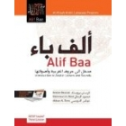 Alif Baa : Introduction to Arabic Letters and Sounds, Third Edition