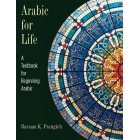 Arabic for Life A Textbook for Beginning Arabic