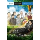 The sixty year dream (Lectura en chino)