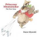 Princess Mononoke. The First Story