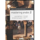 Mastering Arabic 2  (Pack)