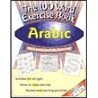 The 100 word exercices. Arabic