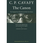 The Canon :The original one hundred and fifty-four poems (Bilingual edition)