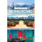Hong Kong (Make My Day) Lonely Planet (inglés)
