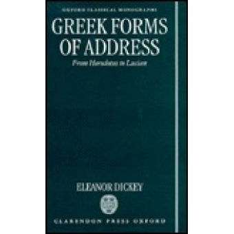 Greek forms of adress. From Herodotus to Lucian