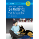 Vick the Good Dog  Chinese Breeze Graded Reader Series, Level 4: 1100 Word Level