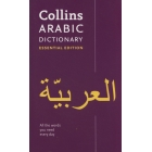 Collins Arabic Essential Dictionary: Bestselling bilingual dictionaries (Dictionary Essential Edition)
