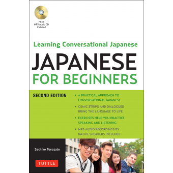 Japanese for Beginners: Learning Conversational Japanese [Idioma Inglés]