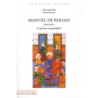 Manuel de persan volume 1 Livre   1 CD mp3 (Le persan au quotidien)