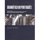 A Gramática do Português - Volume I