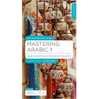 Mastering Arabic 1 - Pack
