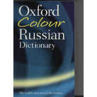 Oxford Colour Russian Dictionary