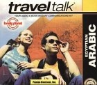 Travel talk Egyptian/ Arabic. Libro más audio CDs