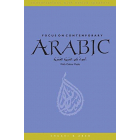 Focus on Contemporary Arabic: With Online Media