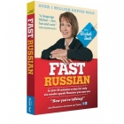 Fast Russian with Elisabeth Smith Coursebook. Book + CD PACK