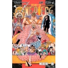 One Piece nº 77