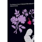 The Methuen book of classical monologues for women