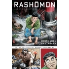 Rashomon and Seventeen Other Stories (Penguin Classics Deluxe Edition) (Paperback)