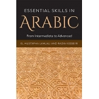 Essential Skills in Arabic