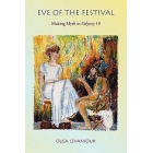 Eve of the festival: making myth in