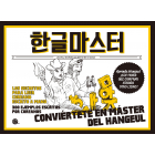 Hangeul Master: Become a Hangeul Master