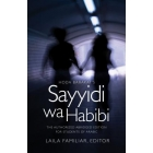 Hoda Barakat's Sayyidi wa Habibi (Advanced low level)