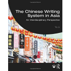The Chinese Writing System in Asia: An Interdisciplinary Perspective