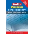 Concise dictionary Russian-English/English-Russian