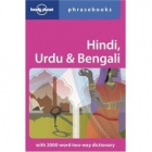 Lonely Planet Phrasebook Hindi, Urdu & Bengali