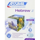 Hebrew with Ease (Superpack) Con 4 CD Audio. Con CD Audio formato MP3