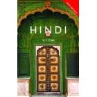 Colloquial Hindi: The Complete Course for Beginners (Libro+2CD)