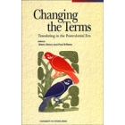 Chaning the terms.Translating in the postcolonial era