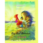 Big Red Rooster (Bilingüe inglés-chino)  + Audio Cd