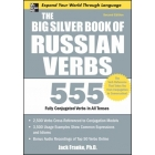 The big silver book of Russian verbs 555 fully conjugated verbs