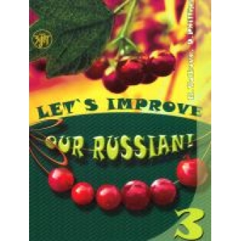 Uluchshim nash russkij 3! / Let's improve our Russian 3! Advanced Grammar Topics for English Speaking Students