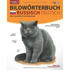 JOURIST Bildwörterbuch Russisch-Deutsch