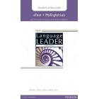 New Language Leader Advanced eText Coursebook with MyEnglishLab Pack. Student Acces card