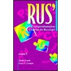 Rus. A comprehensive course in Russian. Cd audio