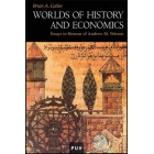 Worlds of history and economics. Essays in honour of Andrew M.Watson