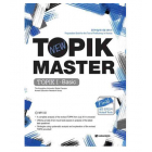 New topik master I : basic
