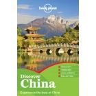 China. Discover
