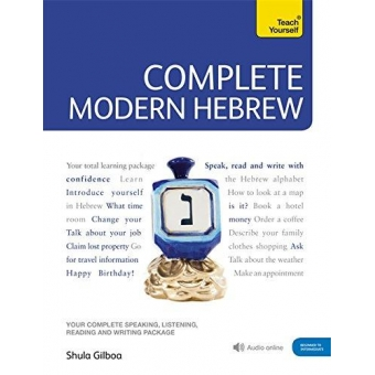 Complete Modern Hebrew Beginner to Intermediate Course : (Book and audio support)