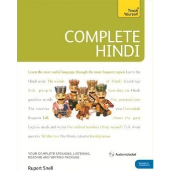 Complete Hindi Beginner to Intermediate Course : (Book and audio support)
