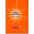 Bible Translation: Frames of Reference