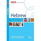 Hebrew for Your Trip Berlitx